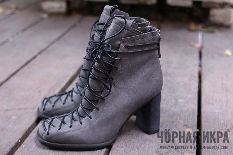 Обувь Puro в Чöрной икре Пенза