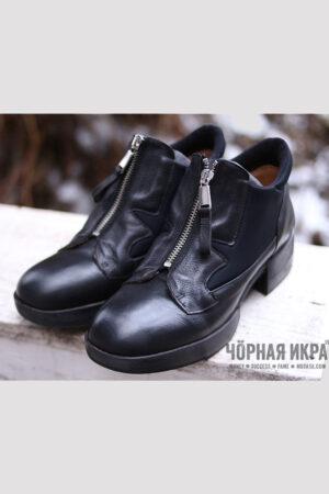 Купить Ботинки IXOS. Магазин Чöрная икра. г. Пенза