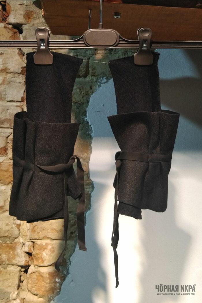 Перчатки LEMURIA в наличии в Чöрной икре